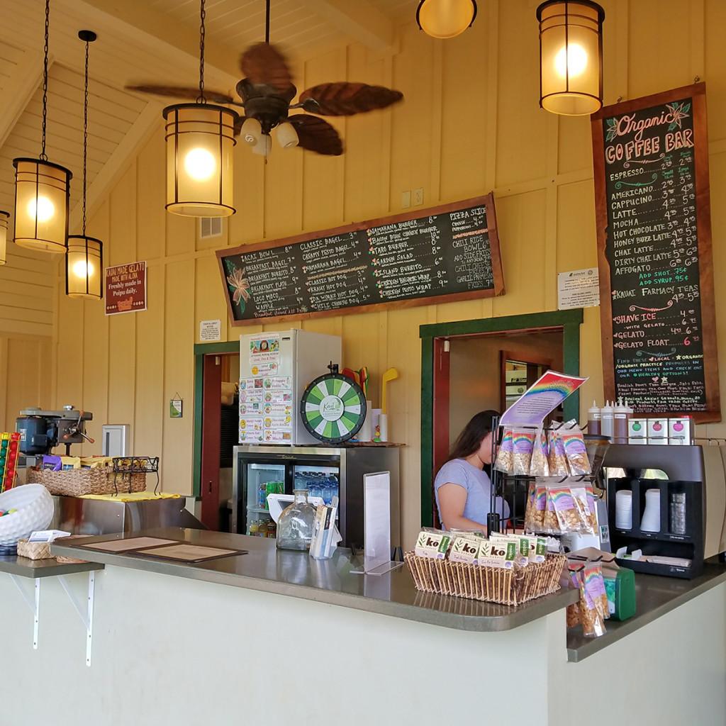 The Cafe at Anaina Hou Kauai